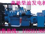 发电机,柴油发电机,柴油发电机组,玉柴发电机