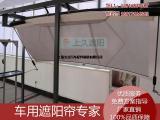 和谐机车遮阳帘驾驶室电动遮阳帘生产厂家上久配套供应品质保障