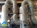 针对工业工厂废气处理的介绍和处理工艺的选择
