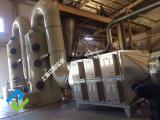 上海江恒环保设备工业废气处理设备