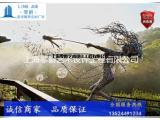 园林蒲公英雕塑-小精灵雕塑定制