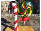 梦幻彩绘棒棒糖雕塑-玻璃钢糖果雕塑