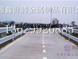 新疆鑫世腾w型钢板护栏/高速公路波形护栏板/含运输安装
