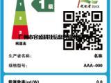 计算机显示器中国能效标识申请方式及流程介绍