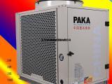 托姆空气源热水器 余热回收热水器 空气能热泵热水设备专业定制