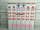 山东移动通信标志桩 联通光缆标志桩 PVC电信标志桩