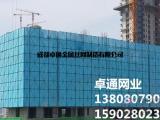 供应镀锌板爬架网生产厂家安装