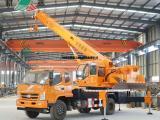 6吨新源汽车起重机QY 6-5-26