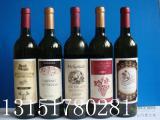装饰摆件750ml葡萄酒瓶自酿酒瓶