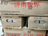 LB-62日本神钢焊条标准
