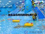 水上乐园设计施工,水育课程加盟