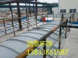 玻璃钢拱形盖板@污水池异味处理用玻璃钢拱形盖板厂家