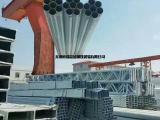 供应镀锌带焊管 大棚管 镀锌椭圆管