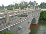 护城河石栏杆图片_广场园林景观栏杆_桥栏杆图片大全