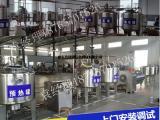 牛奶生产线_牛奶全套生产线设备