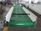 供应包装生产线皮带输送机