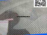 牛蛙养殖围网 青蛙养殖围网 青蛙食台网生产厂家