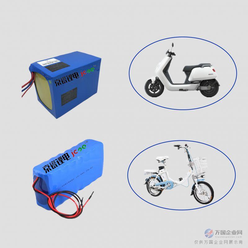 电动自行车锂电池更换,专业锂电池组供应厂家。
