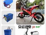 电动摩托车锂电池厂家 定制锂电池组享有更好价位