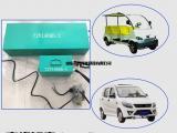 电动汽车锂电池更换认准京瓷品牌 长续航锂电池组厂家
