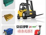 电瓶叉车锂电池价位合理还是山东京瓷 专业锂电池组生产
