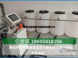 温室无土栽培精准施肥机技术参数