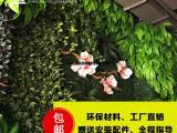 沈阳仿真草坪地毯幼儿园塑料假草坪森系婚礼道具假植物墙装饰娟花