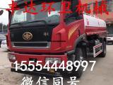 供应东风10吨洒水车价格 二手20立方洒水车价格
