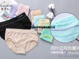【义乌内衣厂家】女士内裤制造商,推荐尔友针织无缝内衣厂