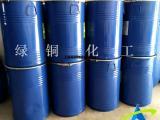 碳6防水剂TG-5871