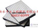 四氟板式橡胶支座 优势明显质量可靠