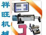 厂家直销光电纠偏机 超声波纠偏系统 纠偏控制器 传感器