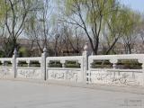 石栏杆图集-花岗石栏杆青石栏杆花岗岩石栏杆