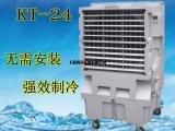 厂家直销移动式工业环保冷风机