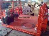 固定式升降货梯 高空作业车济南金泰升降机械有限公司