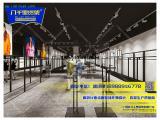 7月预进驻綦江时代广场店綦江高铁站