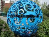 不锈钢镂空球 铜球 花纹球雕塑 不锈钢景观球 金属球【伊甸园
