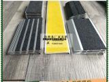 地板压条收边条楼梯防滑条台阶铝条直角包边防滑条