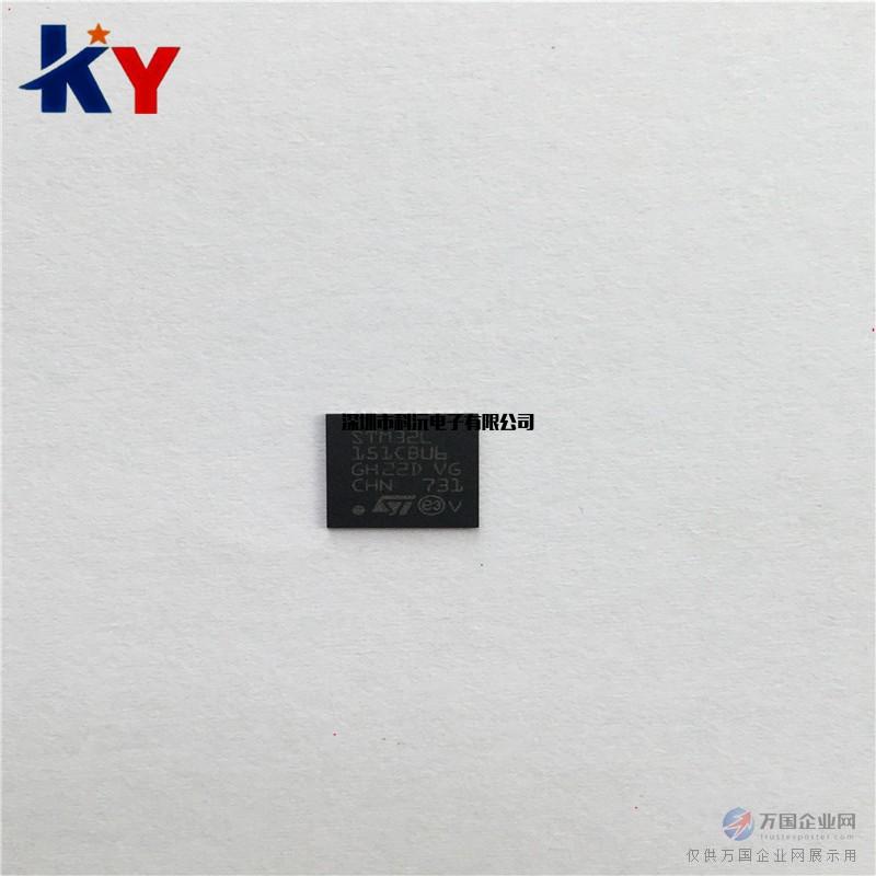 电子 03  电子有源器件 03  专用集成电路 03  stm32l151cbu6