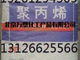 神华宁煤聚丙烯1102K拉丝级