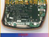 库卡KRC4示教器鼠标 C4示教盒 00-168-334
