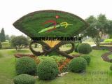豫天园五色草造型