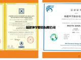 优质镁合金AZ31B、ZK60、ZK61铝镁合金板材、型材