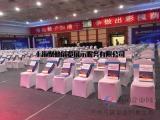 上海聚林家具租赁,浦东电音节沙发卡座租赁,吧桌吧椅
