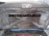 吸音棉在汽车中的使用