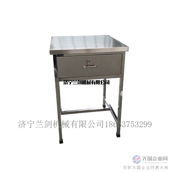 不锈钢课桌不锈钢制品