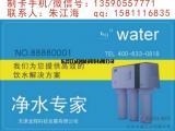 自动售水机IC水卡生产制作厂家