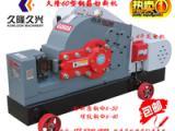 久隆建机GQ60型钢筋切断机