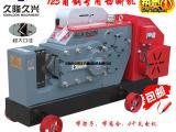 久隆建机GQ125角钢专用切断机