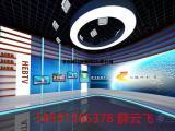 超清4K虚拟演播室 校园电视台北京演播室蓝箱灯光设计